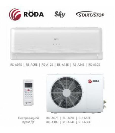 Сплит-система Roda RS-A09E/RU-A09E серия SKY
