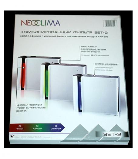 Neoclima SET-2
