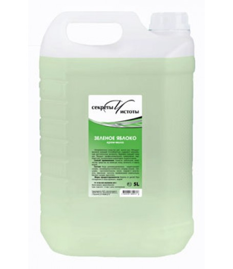 Жидкое крем-мыло Секреты чистоты Зеленое яблоко