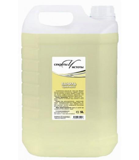 Жидкое крем-мыло Секреты чистоты Ваниль